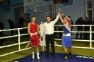 Другий Всеукраїнський турнір пам'яті О.О.Скічко