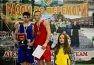 Третій Всеукраїнський турнір з боксу пам'яті О.О.Скічка
